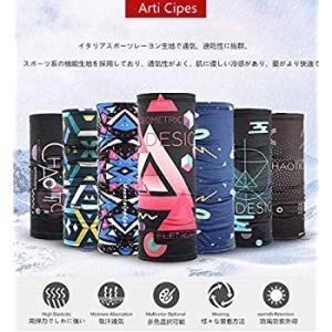 Arti-Cipes フェイスカバー バンダナ 冷感 夏 フェイスマスク 紫外線対策 UVカット 吸...