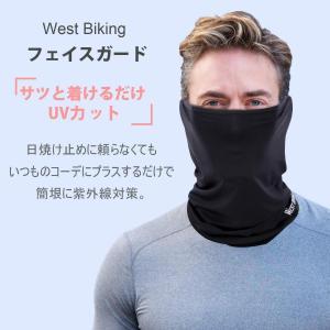 冷感 夏 フェイスマスク バンダナ 紫外線対策 吸汗速乾 多機能 自転車 登山 釣り サイクリング ...