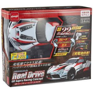 リアルドライブ トヨタ GRスープラ レーシングコンセプト heros-shop