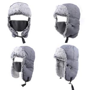 TRIWONDER 飛行帽 ロシア帽子 パイロットキャップ フェイスマスク 耳あて付 防寒帽子 トラ...