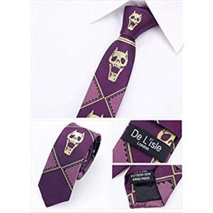 ジョジョの奇妙な冒険 吉良吉影 ネクタイ 4色 (紫)|heros-shop