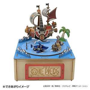 木製立体パズル Wooden Art ki-gu-mi ワンピース オルゴール付き麦わらの一味|heros-shop