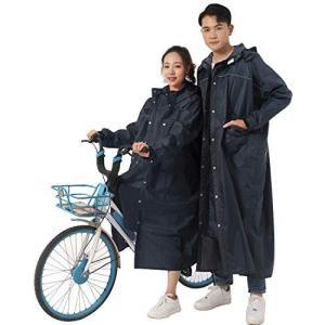 レインコート 自転車メンズ レディース Mviinfly レインポンチョ 原付用 ロング丈 レインウェア リュックにも対応 防風防水 耐久性|heros-shop