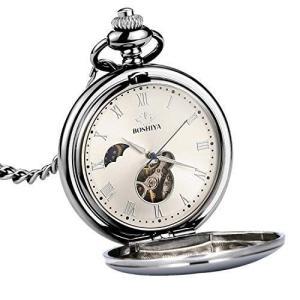 スチームパンク ヴィンテージ 懐中時計 ステンレススチール 昼夜兼用 懐中時計チェーン M 滑らかなシルバー。|heros-shop