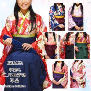 中振袖 女性レディース二尺袖小紋着物/9タイプ|hesaka
