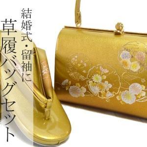 ぞうり 女性レディース礼装草履バッグセット/2サイズ2タイプ|hesaka