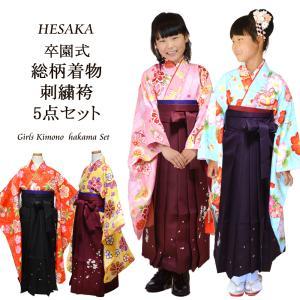 卒園式着物セット四つ身 小紋柄 四つ身着物・袴トータルフルセット/10タイプ|hesaka