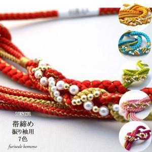 帯締 女性レディース正絹飾り付丸組帯締/20タイプ|hesaka