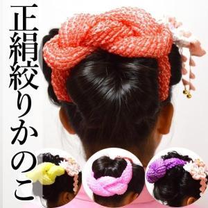 七五三 髪飾り 正絹絞りちんころ てがら大/5色|hesaka