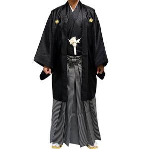 卒業式・成人式・結婚式 男性メンズ黒紋付羽織袴3点セット/5サイズ|hesaka