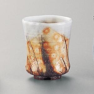 萩焼(はぎやき) 紅葉湯呑/恵作・木箱付|hesaka