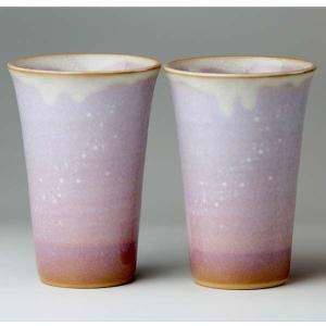萩焼(はぎやき) 星紫フリーカップペア/化粧箱付|hesaka