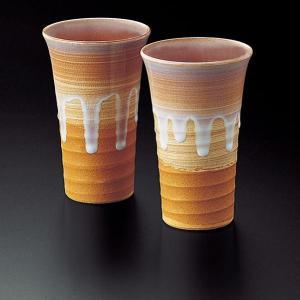 萩焼(はぎやき) 萩の雫焼酎杯ペア/化粧箱付|hesaka