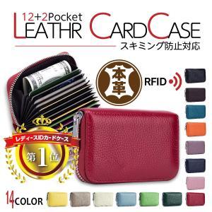 カードケース メンズ レディース じゃばら 大容量 本革 財布 小銭入れ コンパクト 磁気防止 スキミング防止 クレジットカード 14ポケット 20枚 ポイント消化の画像