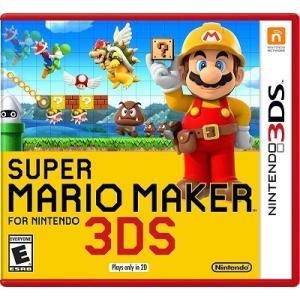 【取り寄せ】 Super Mario Maker - スーパーマリオメーカー (Nintendo 3DS 海外輸入北米版ゲームソフト)|hexagonnystore