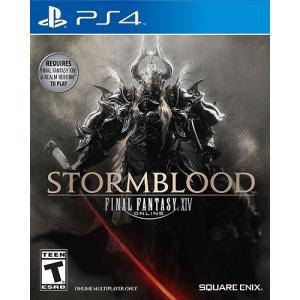 【取り寄せ】Final Fantasy XIV: Stormblood - ファイナルファンタジーXIV: 紅蓮のリベレーター (PS4 海外輸入北米版ゲームソフト) hexagonnystore