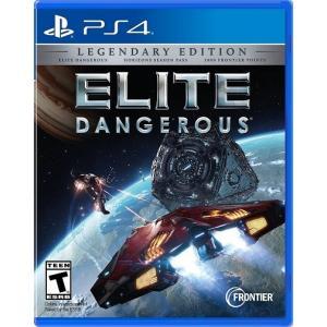 【取り寄せ】Elite Dangerous: The Legendary Edition - エリート デンジャラス ザ レジェンダリー エディション (PS4 海外輸入北米版ゲームソフト) hexagonnystore