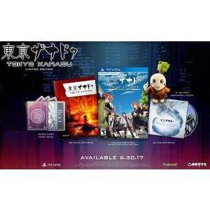 【取り寄せ】Tokyo Xanadu Limited Edition - 東京 ザナドゥ リミテッド エディション (PS Vita 海外輸入北米版ゲームソフト)|hexagonnystore