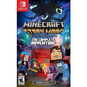 【取り寄せ】 Minecraft: Story Mode The Complete Adventure - マインクラフト ザ コンプリート アドベンチャー (Nintendo Switch 海外輸入北米版ゲームソフト)