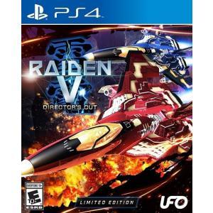 【取り寄せ】Raiden V: Director's Cut Limited Edition - 雷電V Director's Cut リミテッド エディション (PS4 海外輸入北米版ゲームソフト)|hexagonnystore