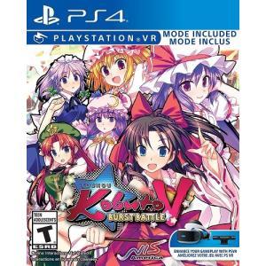 【取り寄せ】 PSVR Touhou Kobuto V: Burst Battle - PSVR 東方紅舞闘V (PS4 海外輸入北米版ゲームソフト)|hexagonnystore