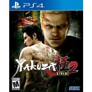 Yakuza Kiwami 2 - 龍が如く 極2 (PS4 海外輸入北米版ゲームソフト)  日本の...