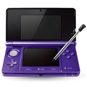 Nintendo 3DS Midnight Purple - ニンテンドー 3DS ミッドナイト パープル (海外輸入北米本体)|hexagonnystore