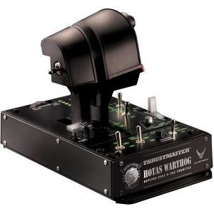 【取り寄せ】Thrustmaster VG Hotas Warthog Dual Throttles - ストラトマスター VG Hotas ウォートホッグ デュアル スロットルズ (PC 海外輸入北米版周辺機器)|hexagonnystore