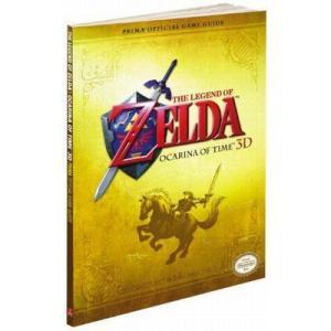 メーカー:Prima Games 言語 : 英語 対応機種:Nintendo 3DS  Releas...
