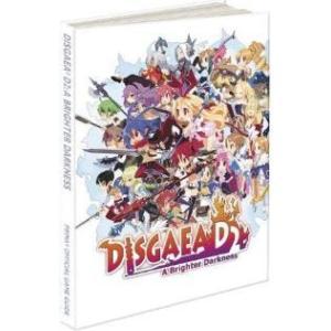 [メール便不可] Disgaea D2: A Brighter Darkness: Prima Official Game Guide - ディスガイア D2 ブライター ダークネス ガイドブック (海外輸入北米版)|hexagonnystore
