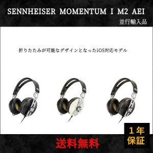 MOMENTUM I M2 AEI  SENNHEISER  ゼンハイザー  ヘッドホン・送料無料 ...