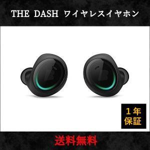 水中で利用も可能!ドイツ製のワイヤレスイヤフォン「THE DASH」Bragi社 3D技術を基にフィ...