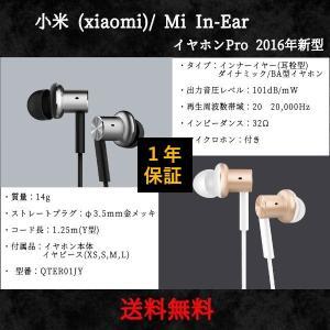 仕様:  ●タイプ:インナーイヤー(耳栓型)ダイナミック/BA型イヤホン ●出力音圧レベル:101d...
