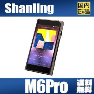 Shanling M6Pro Titanium シャンリン Android搭載 オーディオ プレーヤ...
