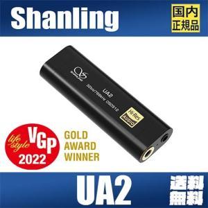 Shanling UA2 シャンリン Type-C Lightning USB-DAC ポータブル ...