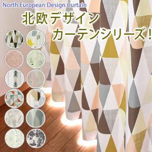 カーテン 北欧 オーダーカーテン 遮光 遮熱 形状記憶 カーテン (幅)101〜150cm×(丈)201〜260cm 1枚|hf-leaves|02