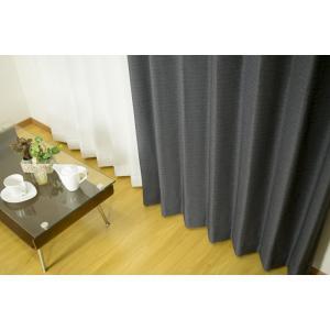 遮光カーテン 10色 2級遮光 遮熱 防炎オーダーカーテン Nature(ナチュール) (幅)〜150×(丈)〜290cm 1枚|hf-leaves|05
