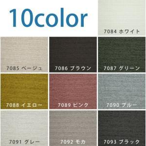 遮光カーテン 10色 2級遮光 遮熱 防炎オーダーカーテン Nature(ナチュール) (幅)〜300×(丈)〜200cm 1枚|hf-leaves|02