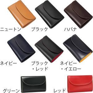 ホワイトハウスコックス 三つ折り財布 S7660 Whitehousecox 正規販売店|hff
