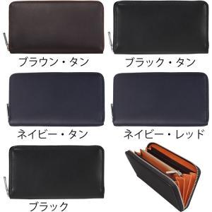 ホワイトハウスコックス 長財布 ジップウォレット S1760 Whitehousecox ダービーコレクション 正規販売店|hff