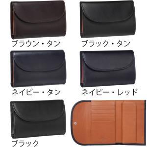 ホワイトハウスコックス 三つ折り財布 S7660 Whitehousecox ダービーコレクション 正規販売店|hff
