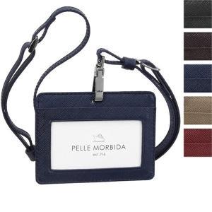 ペッレモルビダ/Pelle Morbida:BA112 IDケース プリズム|hff