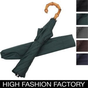 フォックス・アンブレラズ/Fox Umbrellas:折りたたみ傘TL12 ワンギー メタルシャフト S|hff