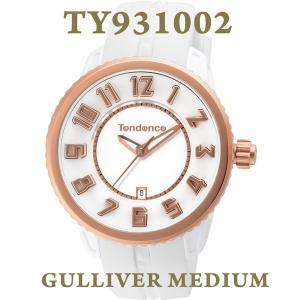 テンデンス/Tendence:腕時計 ガリバーミディアム TY931002 ホワイト・PKゴールド|hff