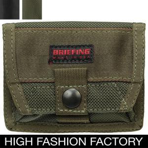 ブリーフィング/Briefing:カードホルダー|hff