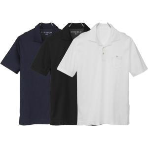 チルコロ1901 ポロシャツ マーセライズドコットン Circolo1901|hff
