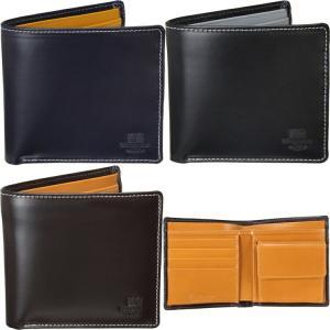 ホワイトハウスコックス 二つ折り財布 S7532 Whitehousecox ブライドルレザー ホリデーライン Holidayline|hff