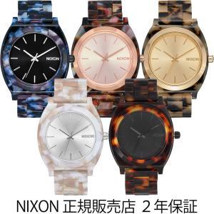 ニクソン 腕時計 タイムテラー アセテート A327 Time Teller Acetate リストウォッチ Nixon メンズ レディース ユニセックス|hff