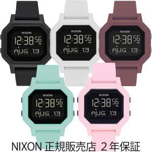 ニクソン 腕時計 サイレン A1311 Siren リストウォッチ Nixon メンズ レディース ユニセックス|hff