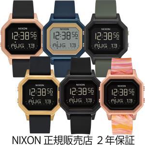 ニクソン 腕時計 サイレン ステンレススティール A1211 Siren SS リストウォッチ Nixon メンズ レディース ユニセックス|hff
